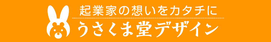 usakuma-LP-A_03